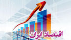 6 فصل رشد اقتصادی مثبت ماند/ رشد مثبت ادامه دارد