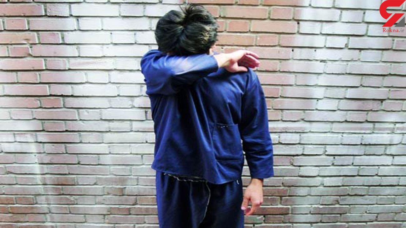 دستگیری فیشینگ کار حرفه ای در تهران
