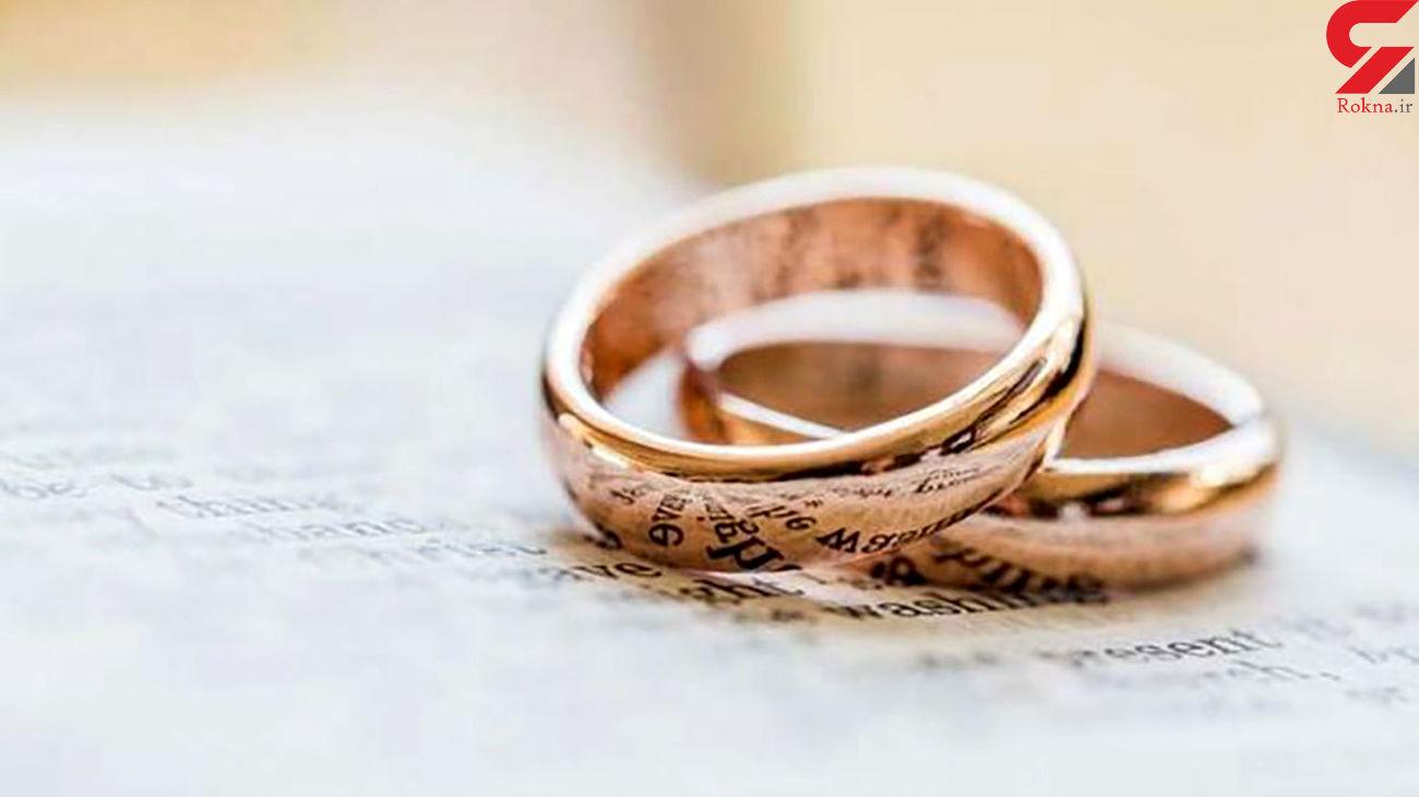 شرط کرونایی عروس خانم برای ازدواج و شرکت در مراسم عروسی