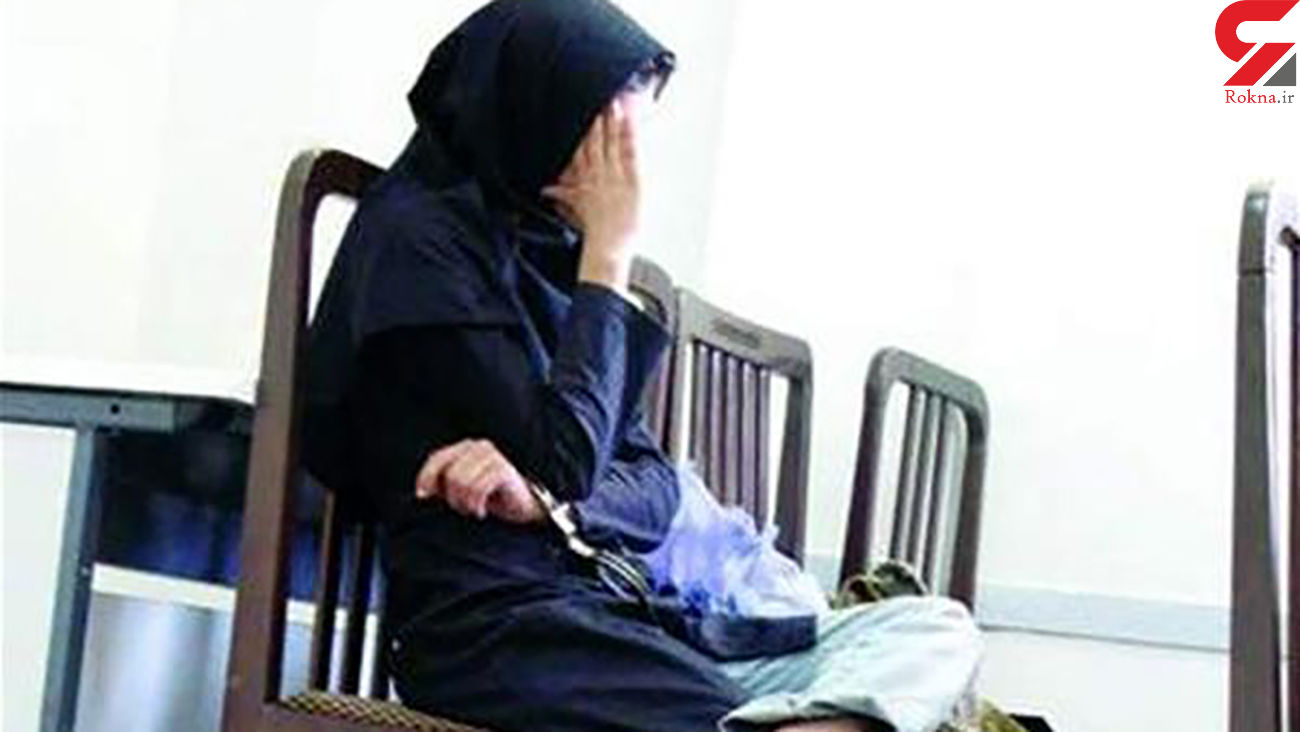 الهه دستش در جیب دیگران بود / پلیس اصفهان فاش کرد