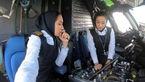 حضور بانوان خلبان در خطوط هواپیمایی کشور + فیلم