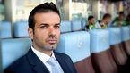 تیپ همسر استراماچونی سرمربی ایتالیایی استقلال در تهران + عکس