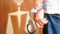 4 سارق خودرو در تبریز دستگیر شدند