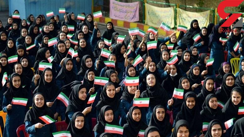 مدارس کشور روز یکشنبه 21 بهمن تعطیل نیست