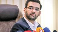 ایران ۳۳ میلیون حمله سایبری را در یک سال گذشته دفع کرد