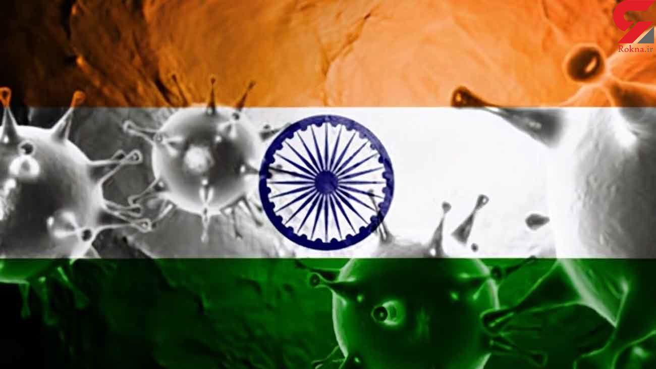 هشدار سازمان جهانی بهداشت برای کرونای هندی