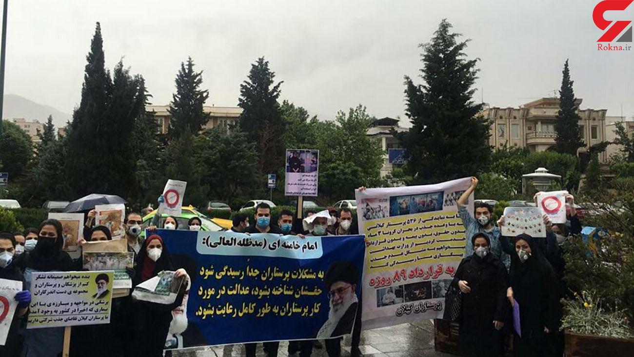 اعتراض پرستاران گیلانی به وزارت بهداشت کشیده شد + عکس ها