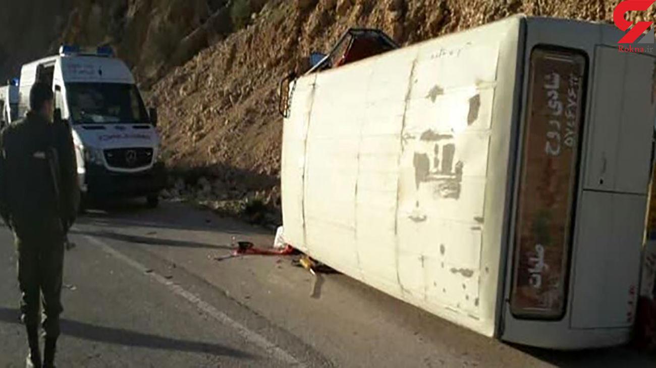 واژگونی مینی بوس در تبریز / 13 نفر زخمی شدند