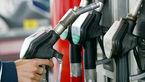 آخرین خبر / بنزین سهمیه بندی می شود!