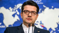 رایزنی با اروپا و فرانسه ادامه دارد / سخنگوی وزارت خارجه مطرح کرد