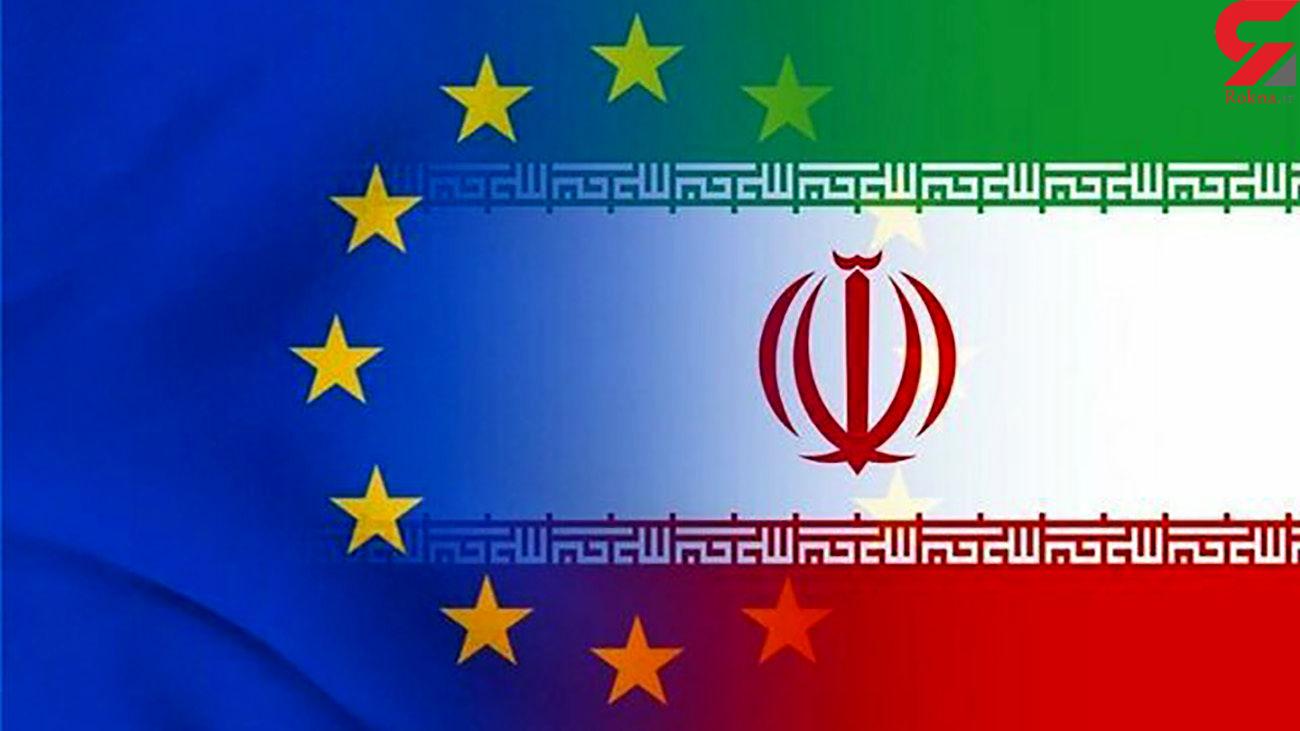 چین خواستار لغو فوری تحریم ها ایران شد