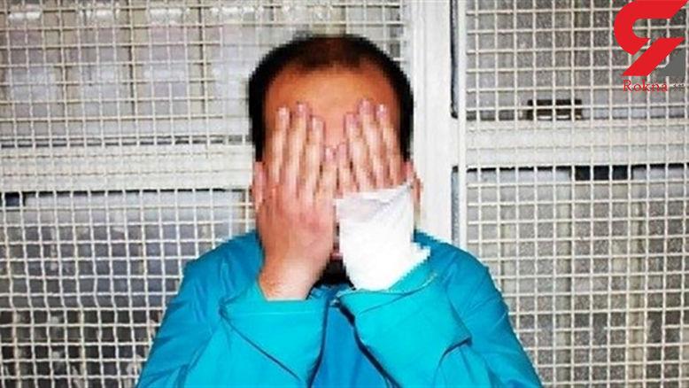 بازداشت عامل آتش سوزی بانک یافت آباد تهران