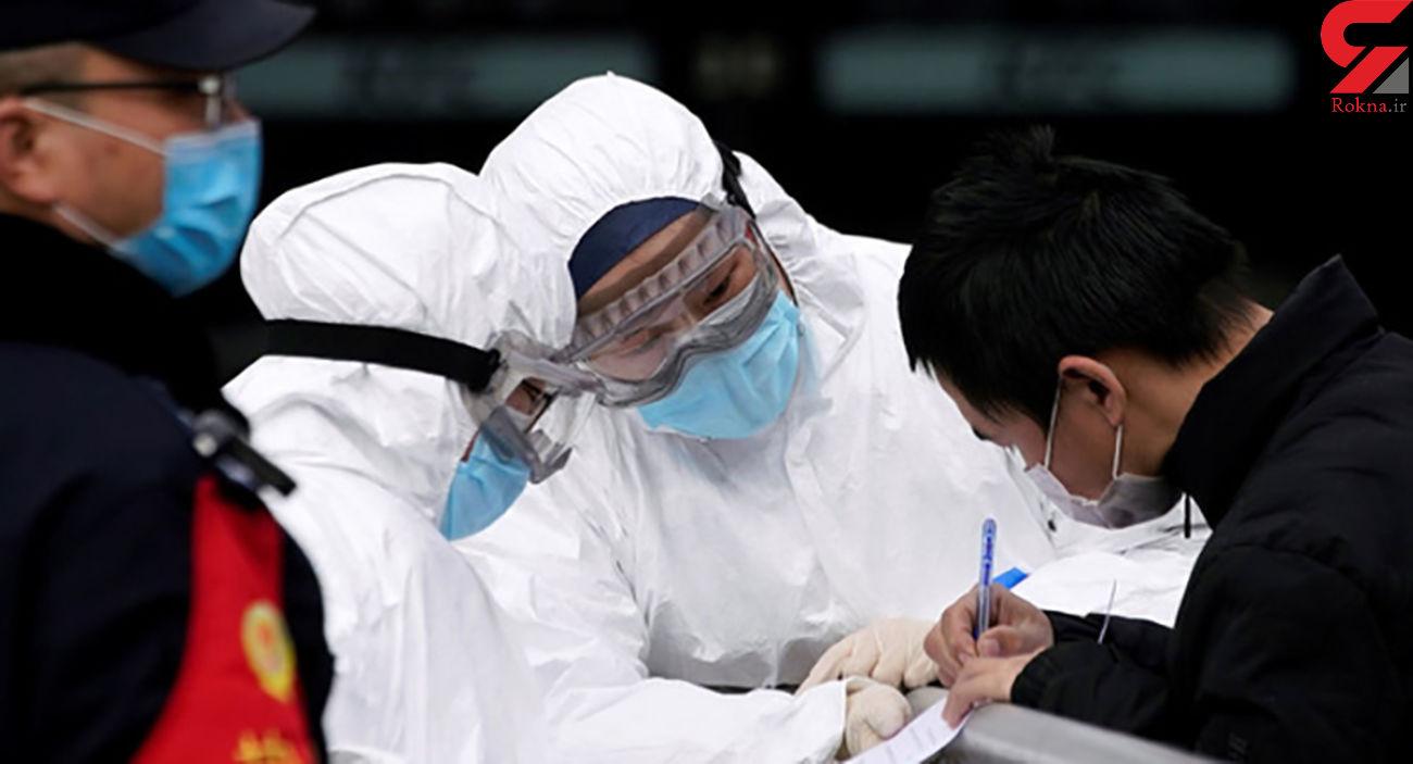 پیشگیری از ابتلا به کرونا ویروس با 10 نکته مهم