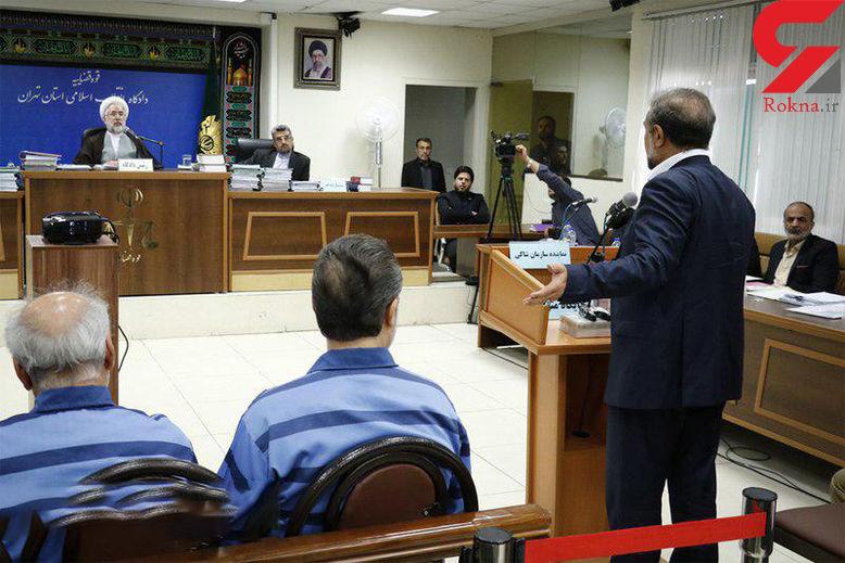 برگزاری هفتمین جلسه رسیدگی به اتهامات علی دیواندری و دیگر متهمان