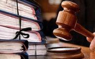 پرونده مرگ جوان مشهدی هنگام بازداشت روی میز دادستان / تحقیقات ادامه دارد