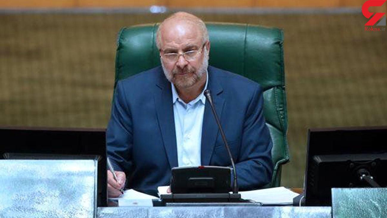 قالیباف به وضعیت بغرنج منابع آبی خوزستان پرداخت