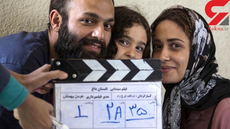 حضور تابستان داغ ایرانی در جشنواره فیلم پکن