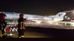 اولین تصویر از هواپیمای آتش گرفته در مهرآباد + جزئیات