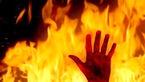 مجروح شدن 5 آتش نشان در آتش سوزی کوی عامری اهواز