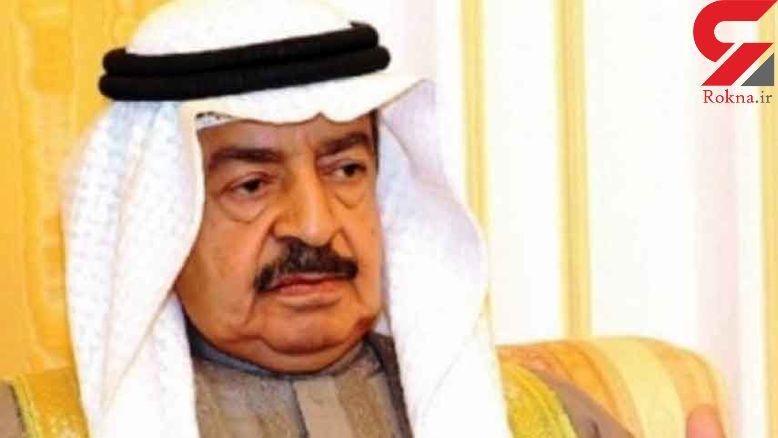دولت بحرین استعفا داد