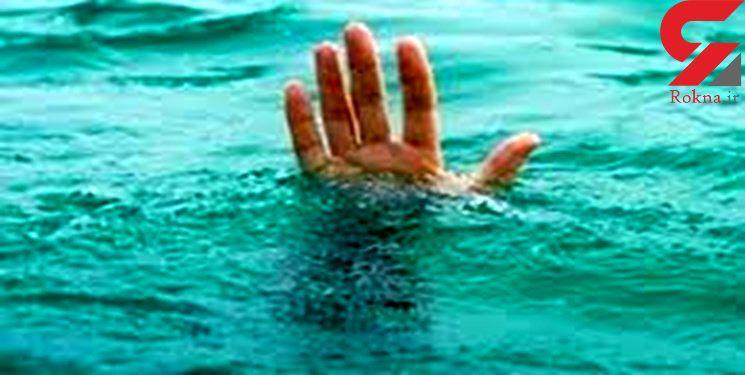 غرق شدگی 2 برادر خردسال در روستای تیس شهرستان چابهار