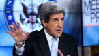 جان کری: وضع تحریم جدید علیه ایران خطرناک است