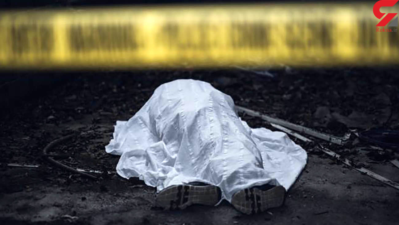 قتل زن و جنین اش به دست شوهرش / نمی خواست پدر شود!+ عکس