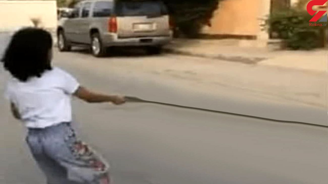 خطرناکترین حیوان خانگی دختر عربستانی + فیلم