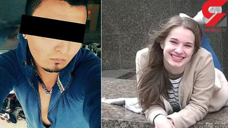 دستگیر حسین خاوری به خاطر آزار و اذیت و قتل دختر 19 ساله+ عکس قاتل و قربانی