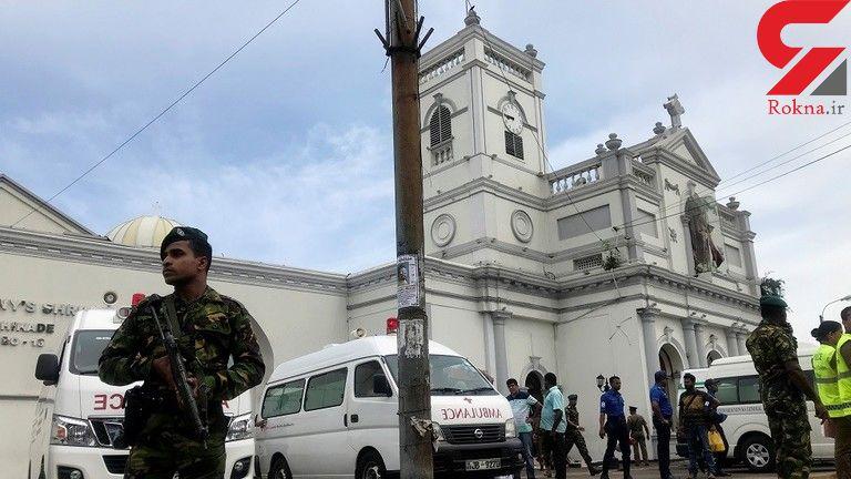 هشتمین انفجار در سریلانکا و اعلام حکومت نظامی/ تاکنون بیش از ۵۵۰ تن کشته یا زخمی شدهاند+فیلم و تصاویر