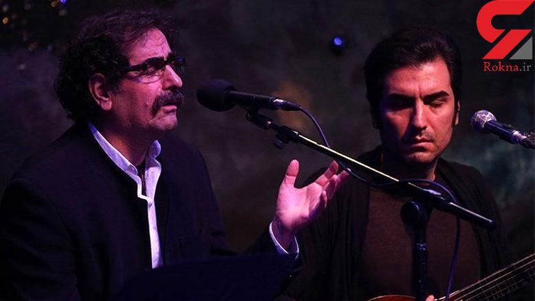 کنسرت موسیقی آواز پارسی ناظری ها در تهران