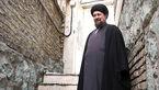 از حضور سید حسن خمینی در انتخابات 1400 چه خبر؟
