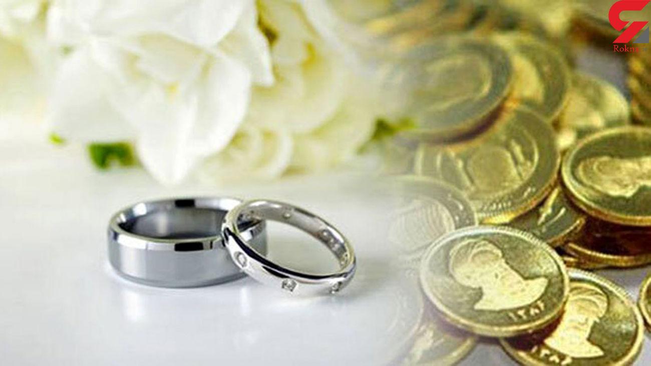 اموال پدر شوهر را به عنوان مهریه بگیری ! + راه حل