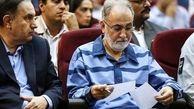 پرونده قتل میترا استاد توسط  نجفی روز میز سرشناس ترین قاضی