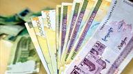 دزدی۶۰۰۰ میلیارد تومانی از بیت المال