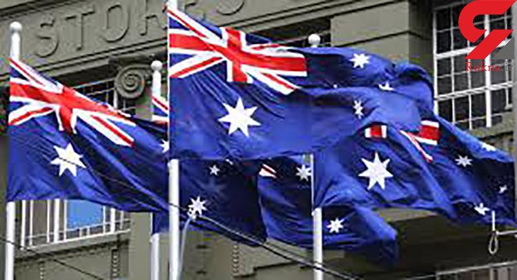 سفیر جدید استرالیا استوارنامه خود را تقدیم ظریف کرد + عکس