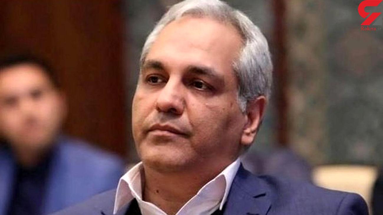 کتک خوردن مهران مدیری از ویشکا آسایش! +فیلم جنجالی