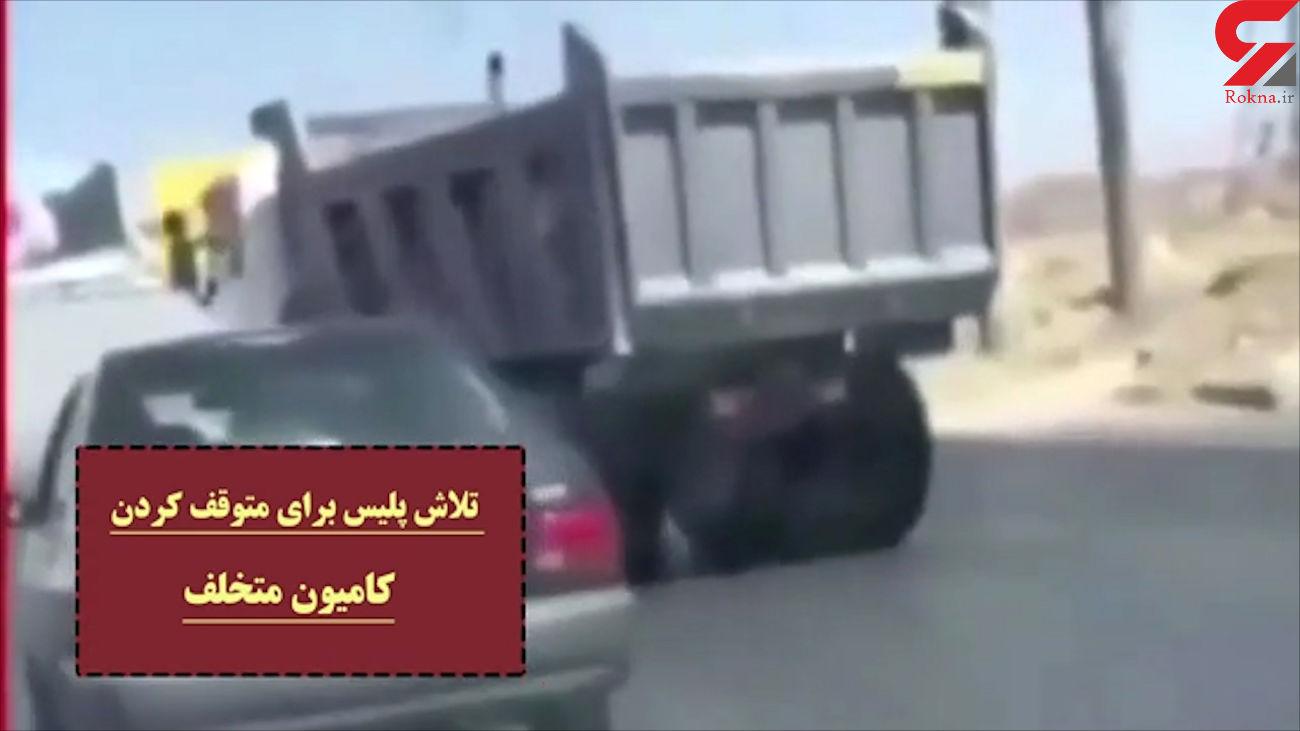 تعقیب و گریز وحشتناک کامیون در اتوبان / کم مانده بود ماشین پلیس له شود + عکس و فیلم