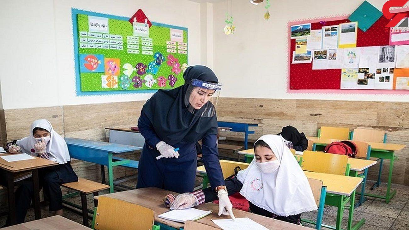 دوره آموزش مدارس ابتدایی چه زمانی به پایان می رسد؟