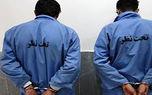 2 پسر نوجوان در آبادان سرقت های به عنف می کردند