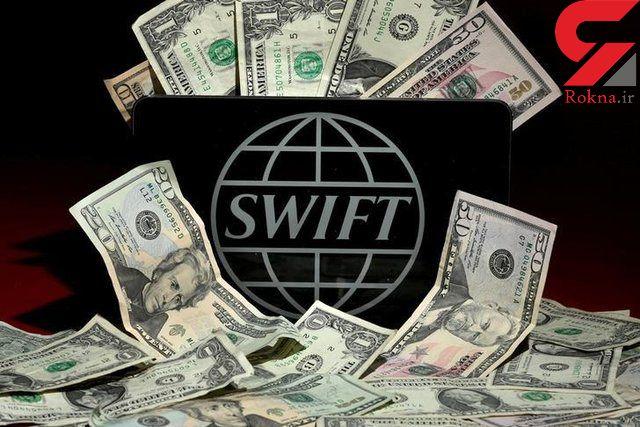 دسترسی برخی بانکهای ایرانی به سوئیفت قطع میشود