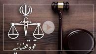 کیفرخواست پرونده شهرداری زنجان صادر شد/ اعضای بازداشتی نمیتوانند به شورا برگردند
