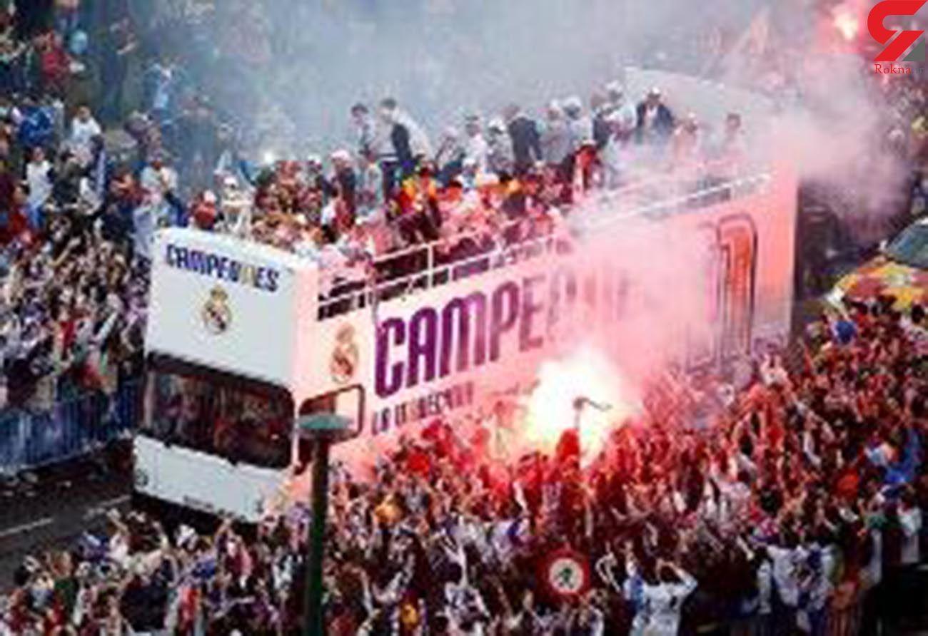 هشدار باشگاه رئال مادرید به هواداران / خبری از جشن قهرمانی نیست