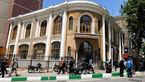 فعالیت موزه استاد صنعتی در نوروز 4 تا 12 فروردین