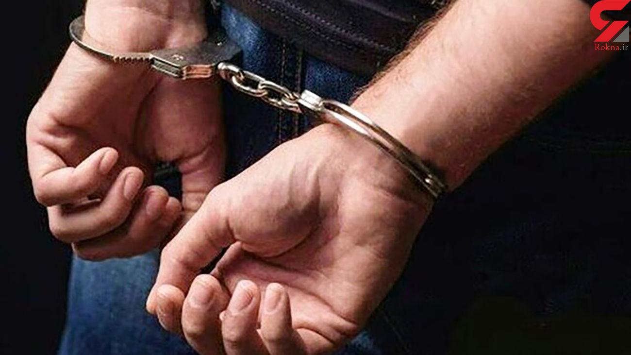 کلاهبردار حرفهای ۳۰۰ میلیارد ریالی  دستگیر شد