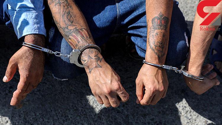 دستگیری سارقان منزل حین خروج از شهر