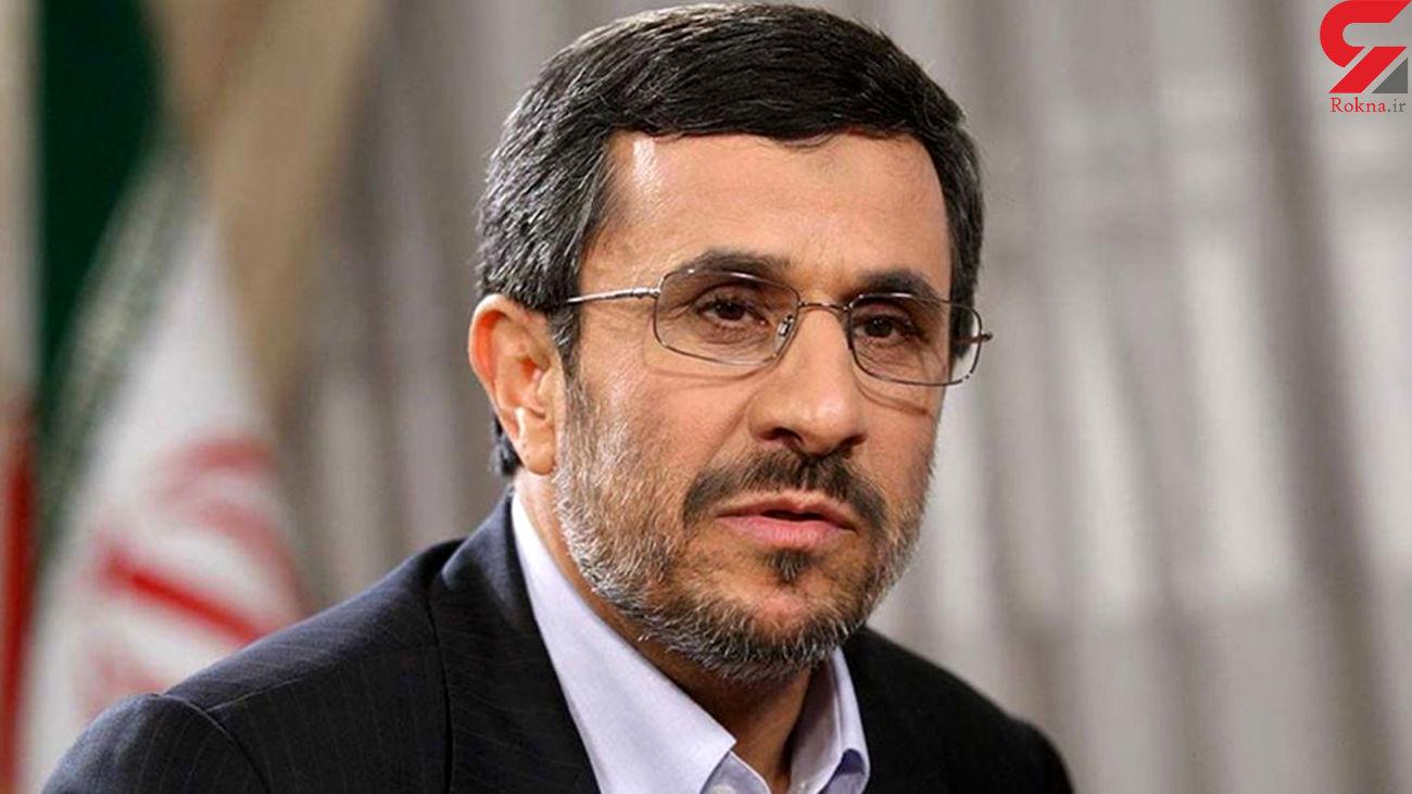 احمدینژاد: قفل سنگینی بر گلوگاه بودجه زدم