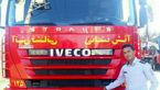 این آتش نشان مشهدی امروز صبح در عملیات نجات شهید شد +عکس