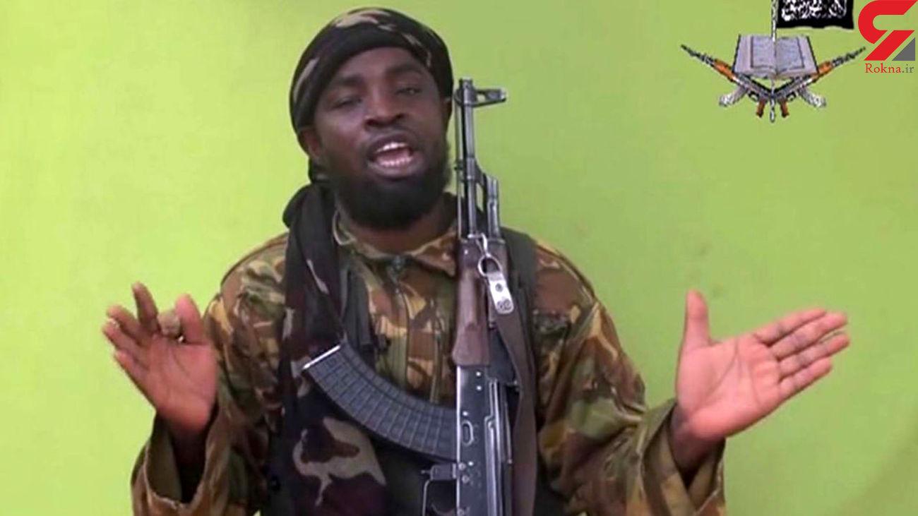 رهبر بوکوحرام به دستور داعش کشته شد!
