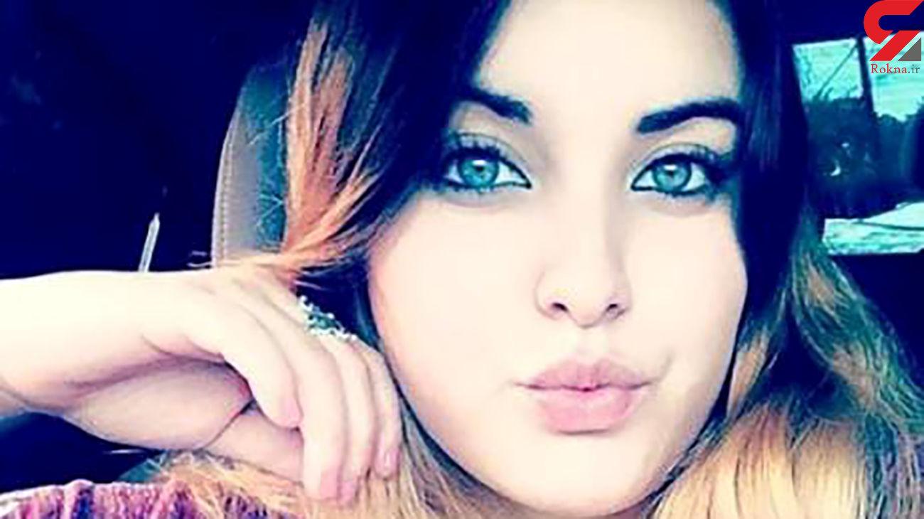 عکس / خودکشی وحشتناک دختر 18 ساله به خاطر زیبایی اش!